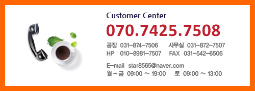 Customer Center 070.7425.7508